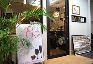 Eve cafe(イヴ・カフェ)
